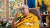 Далай-лама рассказал, как изменить карму