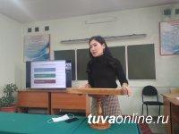 Дни аспирантов в ТувГУ: на ФФКиС прошли научные семинары для молодых ученых факультета