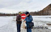В Туве закрыты три из пяти ледoвых переправ