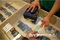 Полицейские Тувы за сутки разыскали 4 похищенных сотовых телефона