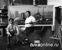 В Кызыле пройдет концерт мастеров искусств, посвященный творчеству основателя Союза художников Тувы Сергея Ланзы