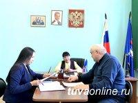 В Туве к 5 апреля на мандат депутата Госдумы VIII созыва претендуют 4 кандидата