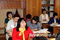 В Туве проходит конкурс профессионального мастерства среди педагогов.