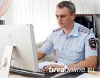 Госавтоинспекция Тувы в апреле будет принимать граждан в нерабочие для службы дни – 12, 19 и 26 числа