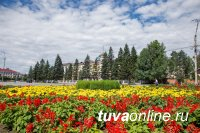Столице Тувы планируют придать единый архитектурный облик