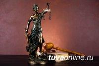 В Туве практикующий адвокат, прикидываясь безработной, получила свыше 30 тыс. рублей пособия по безработице