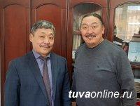 Ученые Тувы передадут Тувинскому национальному оркестру архивные материалы по хоомею