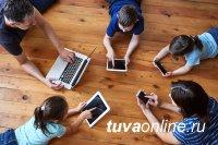 Жители Тувы меняют 3G-телефоны на новые гаджеты