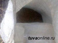 В Туве с мешком марихуаны задержали жителя села Кара-Хаак