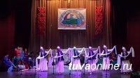 В Туве, в 100-летие ТНР, фестиваль, празднующий 25-летие, выйдет с концертами на столичный Арбат