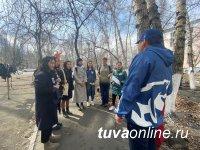 В Туве для участников Всероссийской акции «Мечты о космосе» провели квест-игру
