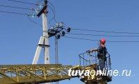 Для снижения потерь с 31% до 18% в электросетях Тувы Россети инвестируют 612 млн. рублей