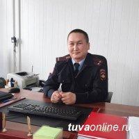 В Туве полицию Кызылского района возглавил подполковник полиции Буян Монгуш