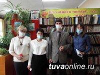В Туву прибыл российский эксперт по цифровой трансформации