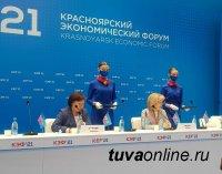 Минобр Тувы заключил соглашение о сотрудничестве с Красноярским пединститутом