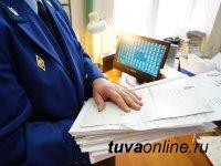 В Туве работодатели выплатили свыше 16,7 млн рублей задолженности по заработной плате