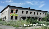 В Туве для будущего почтового отделения ищут инвестора