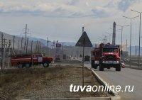 В Туве провели Всероссийские командно-штабные учения и проверили готовность региона к ЧС