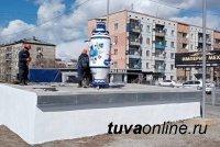 В столице Тувы теплоэнергетики установили многофункциональный арт-объект