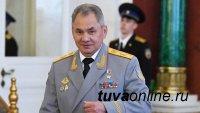 Тува поздравила Сергея Шойгу с 30-летием работы в правительстве