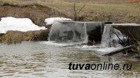 В Туве прокуратура выявила не готовые к паводку гидросооружения