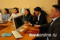 В Туве студентов готовят в реализации Индивидуальной программы социально-экономического развития Республики Тыва на 2020-2024 годы