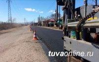 В Туве приступили к реализации нацпроекта «Безопасные и качественные дороги» в 2021 году