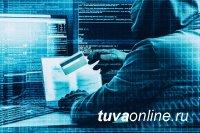 Два жителя Тувы стали жертвами IT-воров на сумму 50 тысяч рублей и 1 млн. рублей соответственно