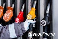 В Туве снизились цены на топливо