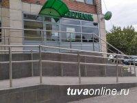 В Туве средний банковский вклад на человека составляет примерно 32,4 тысячи рублей