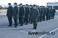 Весной из Тувы для прохождения военной службы планируется отправить более 600 человек
