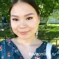 Студентка ТувГУ выиграла стипендию DAAD на обучение в Германии