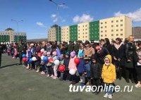 В Кызыле первое новоселье в новых домах отмечают 100 военнослужащих 55-й мотострелковой бригады