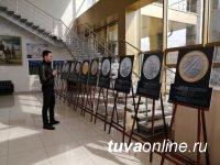 В Туве жители могут узнать об истории Победы с помощью памятных монет