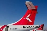 С 18 мая по вторникам и пятницам начнется выполнение авиарейса Кызыл-Красноярск стоимостью около 3700 рублей