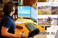 Росатом внедрит технологию «Умного города» в Кызыле