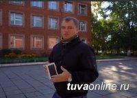 Тува участвует во Всероссийском телемарафоне ко Дню Победы «Одна на всех»