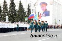 В Кызыле состоялся Парад Победы