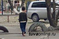 В столице Тувы 9-летний школьник убежал из дома босиком