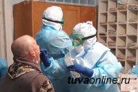 В Туве за месяц заболеваемость коронавирусом выросла на 44 процента