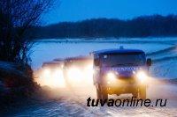 Почта России доставила по зимникам и ледовым переправам в Туве более восьми тонн корреспонденции