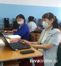 В ТувГУ прошли курсы повышения квалификации для тувиноведов республики