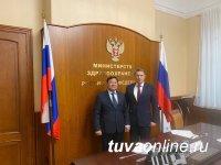Михаил Мурашко поддержал Туву в вопросе организации современной лаборатории