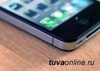 В Туве украденный у учителя телефон школьник сдал в комиссионку за 2000 рублей