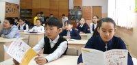 В Туве весной 2021 года финансовую грамотность освоили более 6000 школьников
