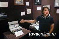 Работы Сергея Шойгу на благотворительном аукционе ушли за 40 млн рублей