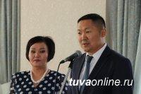 Мировые судьи Тувы отметили 20-летний юбилей