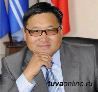 Владислав Ховалыг поздравил жителей Тувы с Международным днем семьи