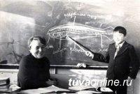 Кызылский учитель Лидия Осипова. Уроки трудолюбия, доброты, чистоты души