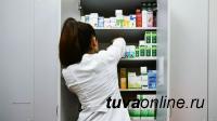 Правительство России установило 19 мая профессиональный праздник — День фармацевтического работника